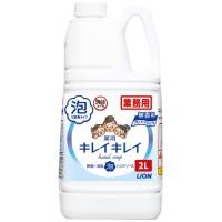 キレイキレイ泡ハンドソープPRO 無香料 2L