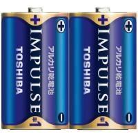 インパルス アルカリ乾電池 単1 2個パック