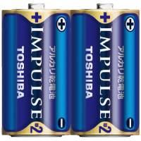 インパルス アルカリ乾電池 単2 2個パック