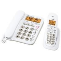 デジタルコードレス電話機 JD-G32CL