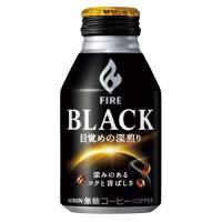 ※ファイアブラック目覚めの深煎り 275g/24