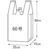 レジ袋 シルバー 60号 100枚 CF-S60