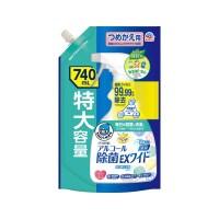 らくハピアルコール除菌EX 740ml