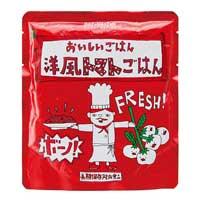 ※b_HOZONHOZON 洋風トマトごはん 25食
