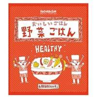※b_HOZONHOZON 野菜ごはん 25食
