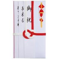 赤白7本 金封 短冊付 E-651 1枚