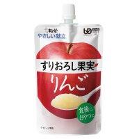 ※すりおろし果実りんご(8入)