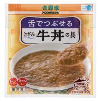 吉野家 きざみ牛丼の具 10食(5Px2)