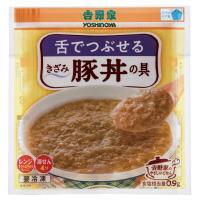 ※吉野家 きざみ豚丼の具 10食(5Px2)