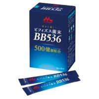 ※ビフィズス菌末BB536