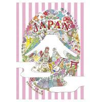 塗り絵セレクション JAPAN