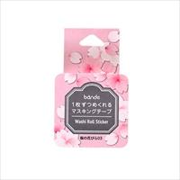 bande 桜の花びら03 BDA336
