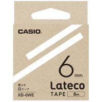 ラテコ専用テープXB-6WE 白に黒文字