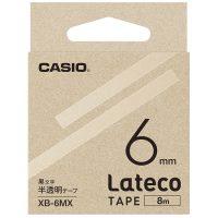 ラテコ専用テープXB-6MX 半透明に黒文字