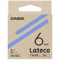 ラテコ専用テープXB-6BU 青に黒文字