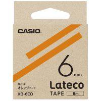 ラテコ専用テープXB-6EO オレンジに黒文字