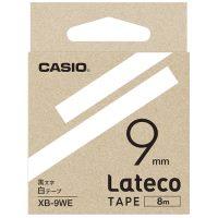 ラテコ専用テープXB-9WE 白に黒文字