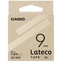 ラテコ専用テープXB-9MX 半透明に黒文字