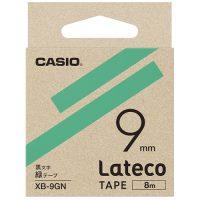 ラテコ専用テープXB-9GN 緑に黒文字