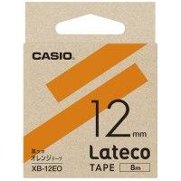 ラテコ専用テープXB-12EO オレンジに黒文字