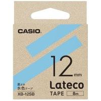 ラテコ専用テープXB-12SB 水色に黒文字