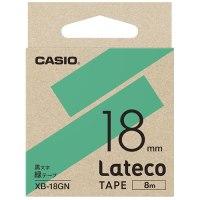ラテコ専用テープXB-18GN緑に黒文字