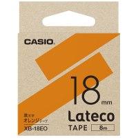 ラテコ専用テープXB-18EO オレンジに黒文字