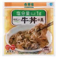 ※吉野家減塩タイプやさしい牛丼10食5Px2