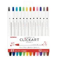 クリッカート 12色セットST WYSS22-12CST