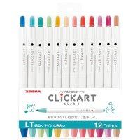 クリッカート 12色セットLT WYSS22-12CLT