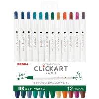 クリッカート 12色セットDK WYSS22-12CDK