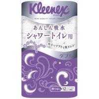 クリネックス シャワートイレ用ダブル 12R