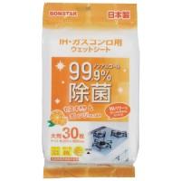 IH・ガスコンロ用ウェットシート30枚×30袋