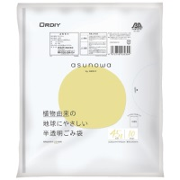 asunowaごみ袋 半透明 45L 10枚