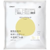 asunowaごみ袋 半透明 70L 10枚