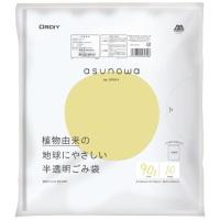 asunowaごみ袋 半透明 90L 10枚
