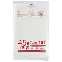メタロセン配合ゴミ袋 乳白 45L 10枚