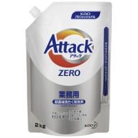 アタックZERO 業務用 2kg