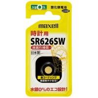 酸化銀電池 SR626SW 1BS B