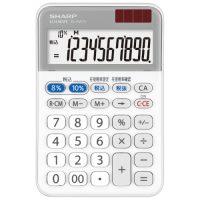軽減税率ミニナイスサイズ電卓EL-MA71-X
