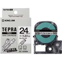テプラPROテープ SV24KN 白に黒文字 24mm