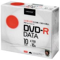 DVD-R <4.7GB> TYDR47JNP10SC 10枚