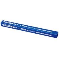 製本テープ 契印用 袋とじ 25mm B346J-WH