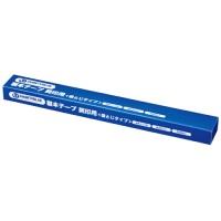 製本テープ 契印用 袋とじ 35mm B347J-WH