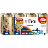 富士通アルカリ乾電池PremiumS 単1形 4本