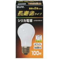 長寿命シリカ電球 100W形 E26 LW100V95W-W