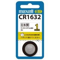 マクセル リチウムコイン電池CR1632 1個
