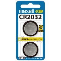マクセル リチウムコイン電池CR2032 2個入