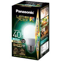 LED電球40形E26 全方向 昼白色 LDA4NDGSZ4