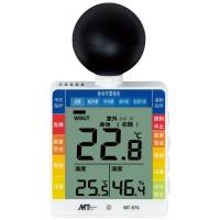 黒球付小型熱中症指数計 MT-876